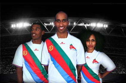 Eri-United presents: The long expected Eritrean soccer shirt.