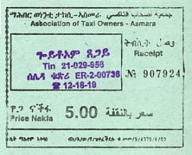 Taxi receipt - Association of Taxi Owners - Asmara