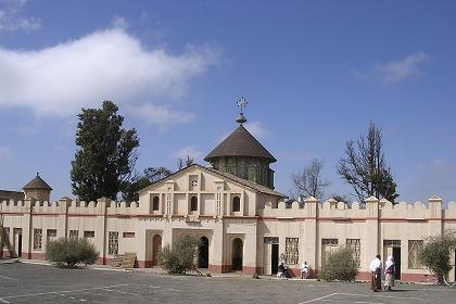 Orthodox Christian Church School of Asmara