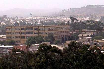 The University of Asmara Eritrea