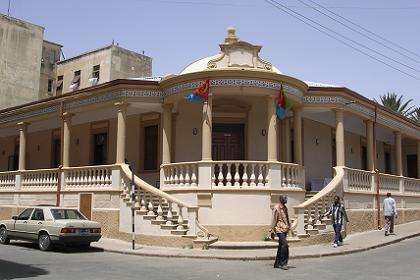 The Center for Testing and Training Institute Asmara