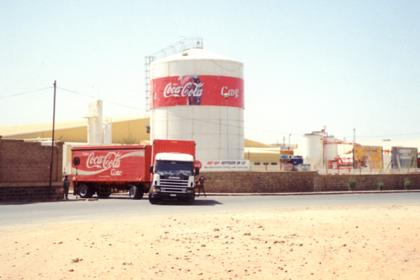 New Coca Cola factory (Red Sea Bottlers) - Asmara Eritrea