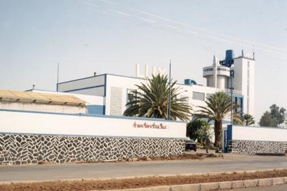 Asmara Eritrea - Offices and factories