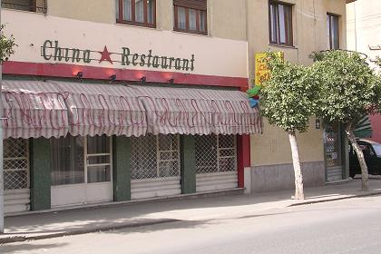 China Star Restaurant Knowledge Street Asmara