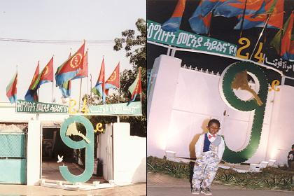 Our patience is our power of defence - Asmara - Eritrea