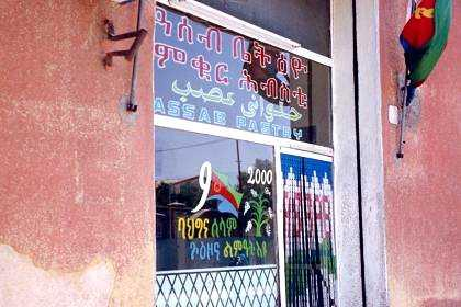 Decorated shop windows - Asmara - Eritrea