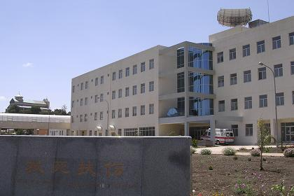 The Orota Referral Hospital constructed in cooperation with the Peoples� Republic of China (2003).