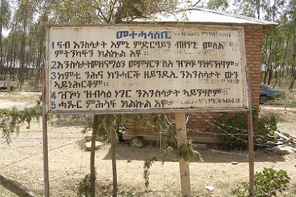 The instructions at the entrace of the Asmara zoo.