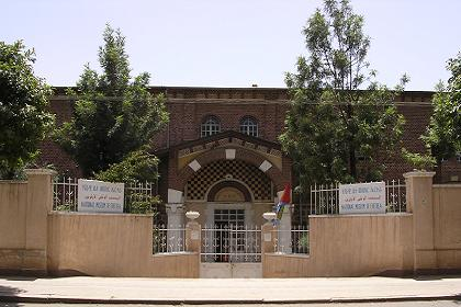National Museum Asmara - close to the Selam Hotel.