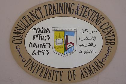The Center for Testing and Training Institute Asmara.