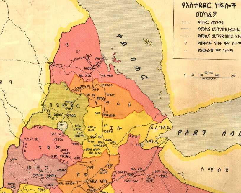Asmara Eritrea 04062001
