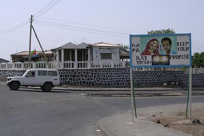 Billboard promoting safe sex in Eritrea - Assab Eritrea.