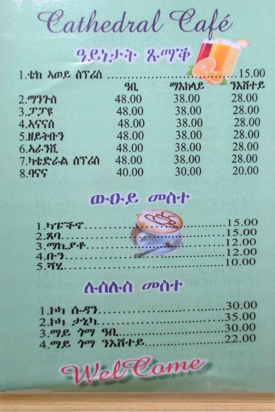 Asmara Bars And Pastry S